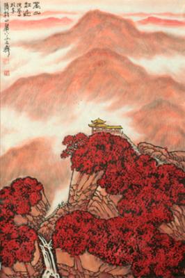 Guzi Hong - 5