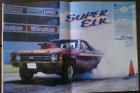Bill James, 1972 El Camino centerfold of  March 1996 Super Chevy Magazine