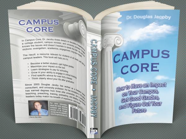 Campus Core
