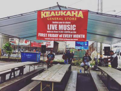 NEW! First Fridays at Keaukaha General Store