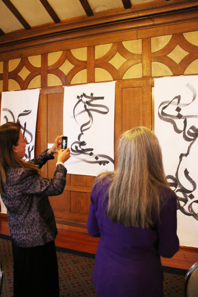 """Trees of Fall"" calligraphy workshop and exhibition"