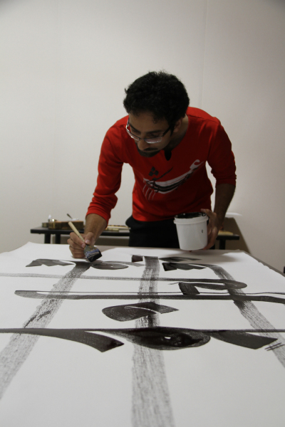 Calligraphy Performance at the Walter and Elise Haas Fund