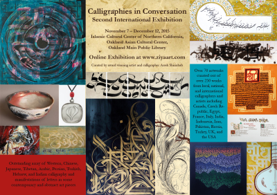 """Calligraphies in Conversation"" Exhibition's Opening Reception Ceremony"