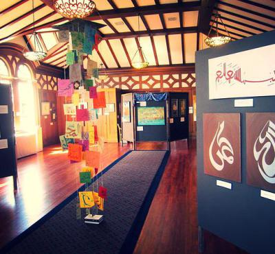 Announcement - Third Year of the Biennial Interfaith Art Exhibition