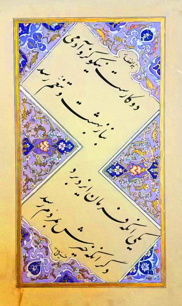 Abdolreza Hosseini Garakani