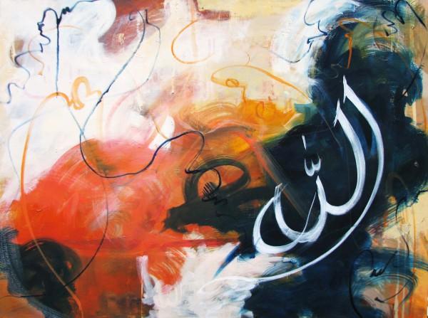 Ayesha-Samdani--Calligraphy1