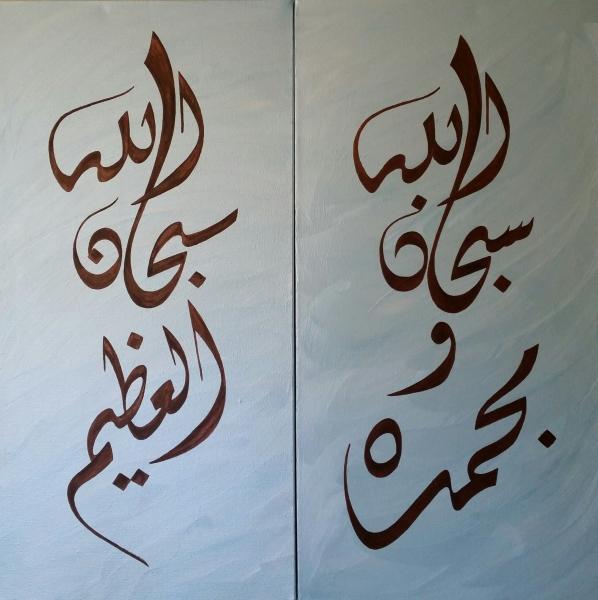Nabeela-Sajjad_Setof2_Remembrance_15x30