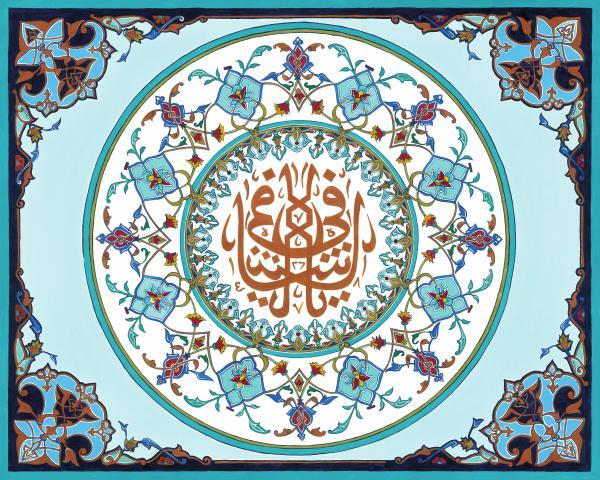 Rahima-Wear--ya-shafi