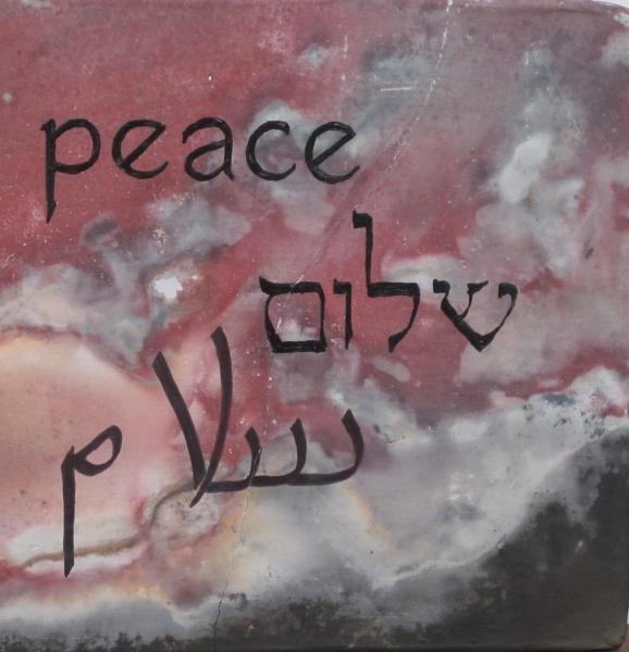 Susan-Duhan-Felix-Peace