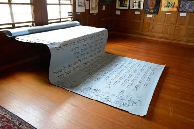 Arella Barlev, Papercut