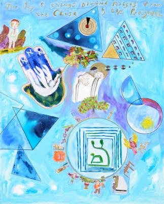 Avram Davis, The Joy of Things Divine