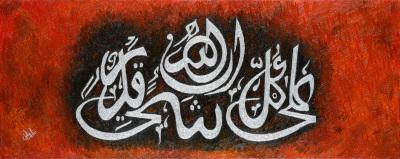 Azeem Khaliq, Indeed God has Power over Everything