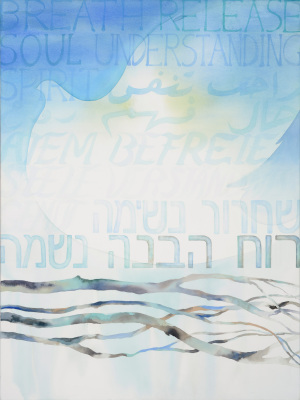 Julie Cohn, Eternal Faith Tryptich 3