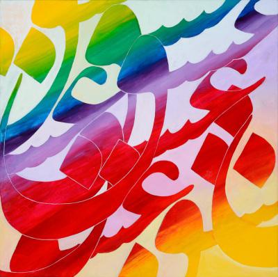 Salma Zahedi, Eshgh: عشق (Love)