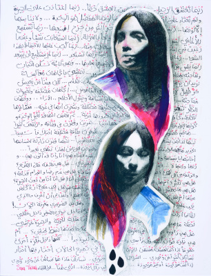Sarah Taibah, Moonstruck