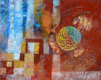 Taskeen Fatehdin, 1st Shahada