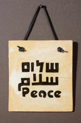 Tree Gelb Stuber, Shalom, Salaam, Peace