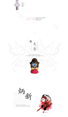 The Lunar New Year
