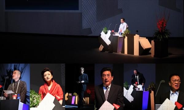 ZhouWenJun-Opening-Ceremony-for-Icograda-World-Design-Congress-02