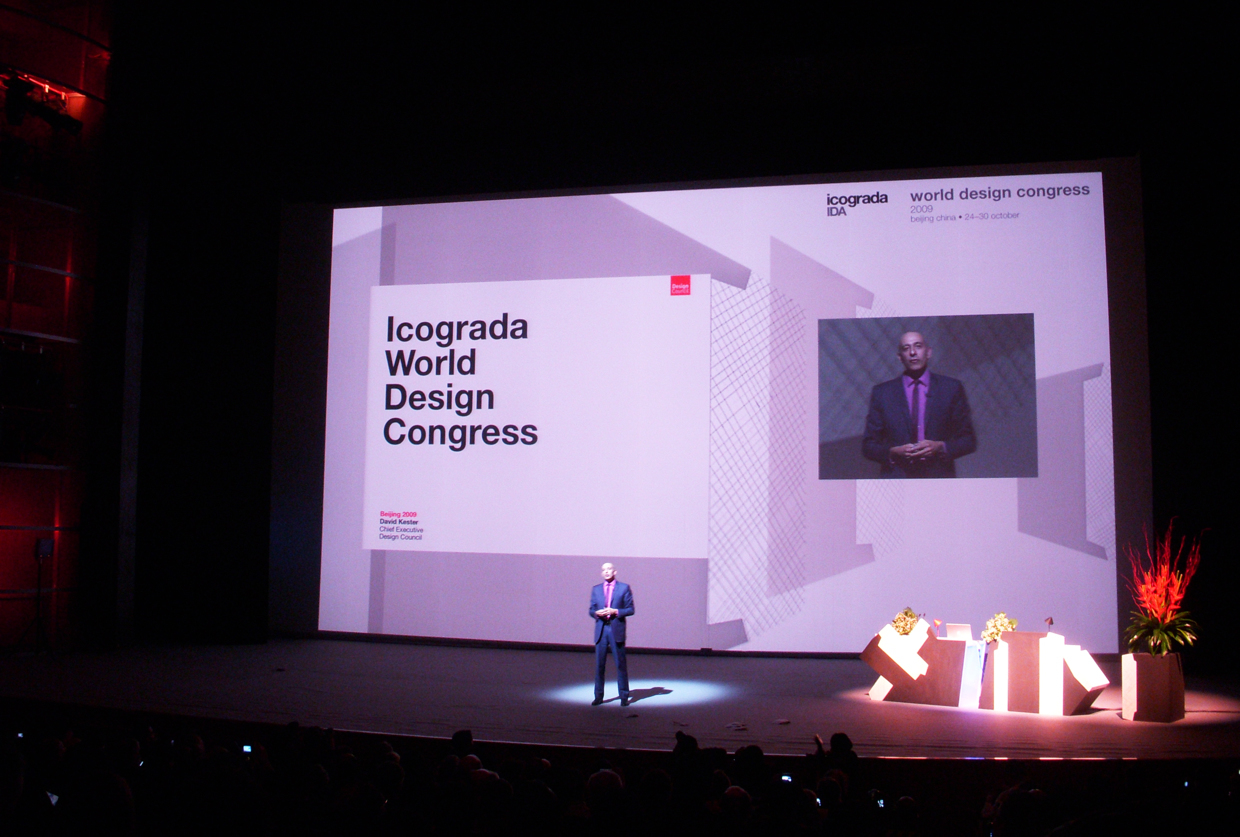 ZhouWenJun-Opening-Ceremony-for-Icograda-World-Design-Congress-03
