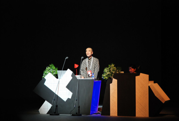 ZhouWenJun-Opening-Ceremony-for-Icograda-World-Design-Congress-05