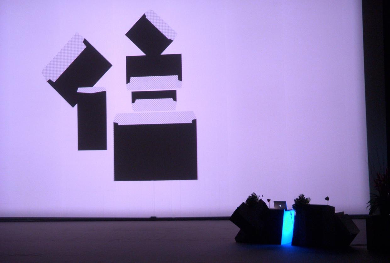 ZhouWenJun-Opening-Ceremony-for-Icograda-World-Design-Congress-07