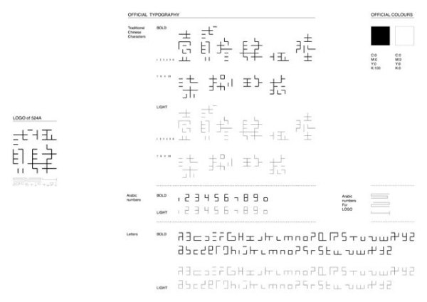 zhouwenjun-CI524a-07