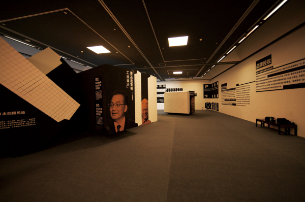 ZhouWenJun-Icograda-World-Design-Congress-2009-Special-Exhibition-02