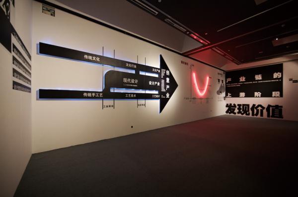 ZhouWenJun-Icograda-World-Design-Congress-2009-Special-Exhibition-06