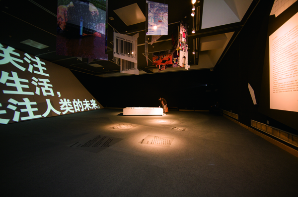 ZhouWenJun-Icograda-World-Design-Congress-2009-Special-Exhibition-11