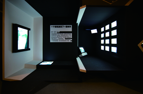 ZhouWenJun-Icograda-World-Design-Congress-2009-Special-Exhibition-13