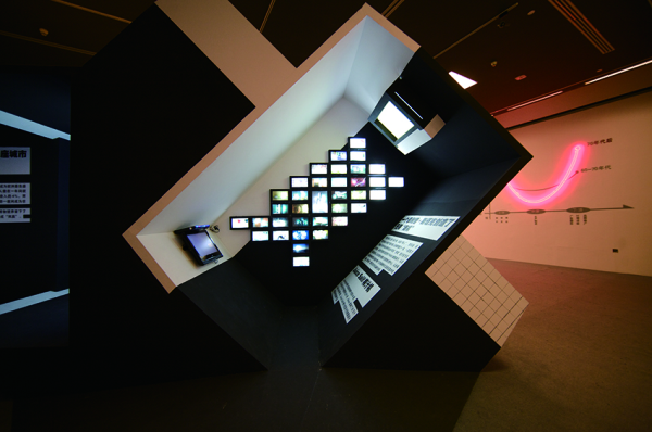 ZhouWenJun-Icograda-World-Design-Congress-2009-Special-Exhibition-14