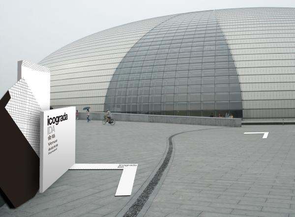 ZhouWenJun-National-Performace-Centre-01