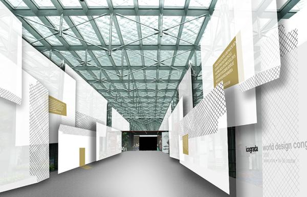 ZhouWenJun-National-Performace-Centre-02