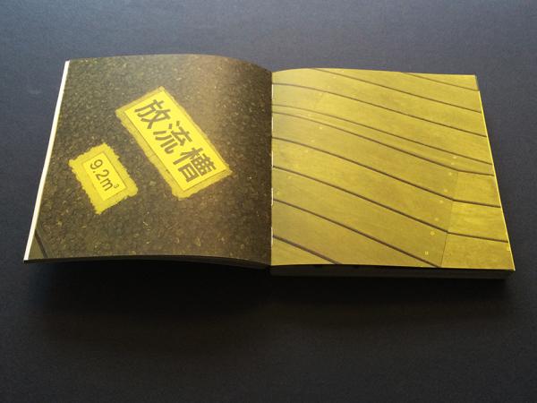 ZhouWenJun-Derivation-CatalogueDesign-08