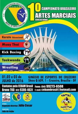 Campeonato Brasileiro   de Artes Marciales