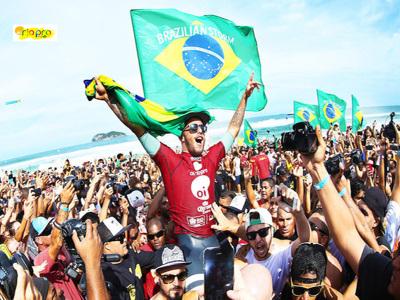 OI RIO PRO 2016