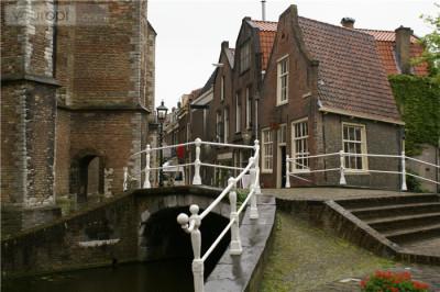 Uitje Delft