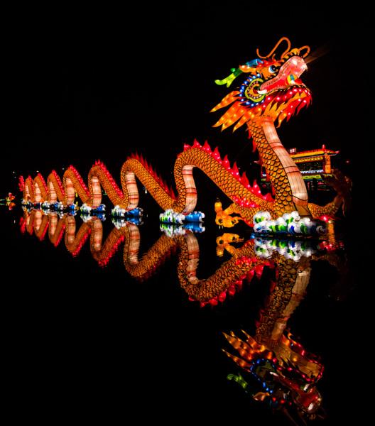 Chinalight