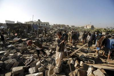 Yemen: The Forgotten War