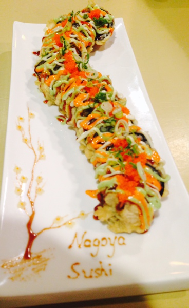 Golden Dragon Roll