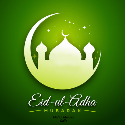 Happy Eid al-Adha Mubarak To All - 2018