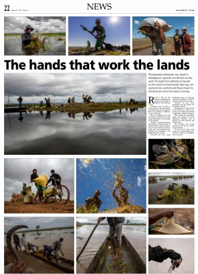 Saturday Star (South Africa)