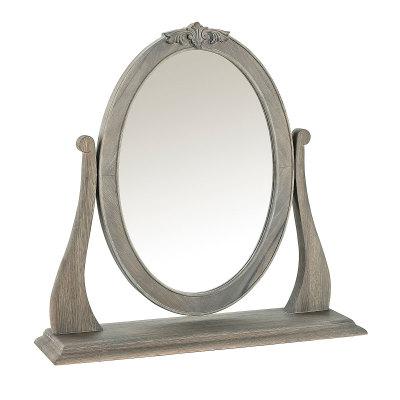 Gallery Mirror £142