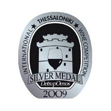Thessaloniki International Exhibition 2009