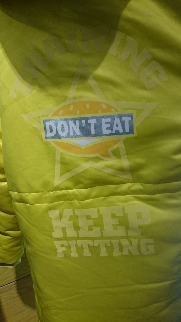 dont-eat