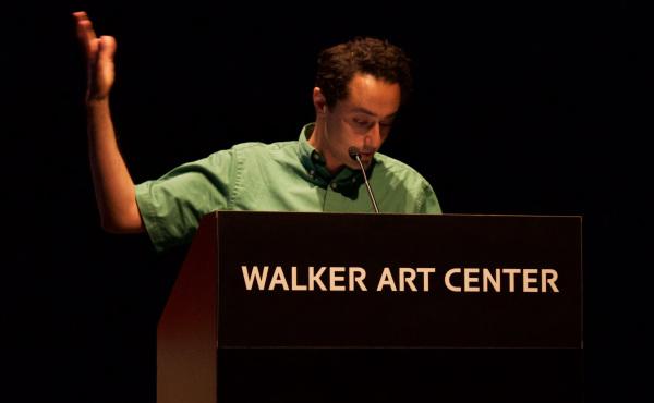 Art Prize Night at the Walker Art Center