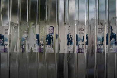 Bender, Pridnestrovie. Photos of a candidate for the Russian elections. The citizens of Pridnestrovie with Russian passports can take part in elections. Putin's party has a clear majority among the residential preferences and makes a strong campaign.