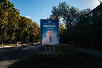 Tiraspol, Pridnestrovie. Photos of a candidate for the Russian elections. The citizens of Pridnestrovie with Russian passports can take part in elections. Putin's party has a clear majority among the residential preferences and makes a strong campaign.