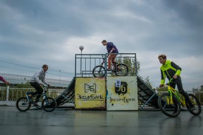 Tiraspol, Pridnestrovie. A group of bikers in a skate park on the shore of the Dnepr river.